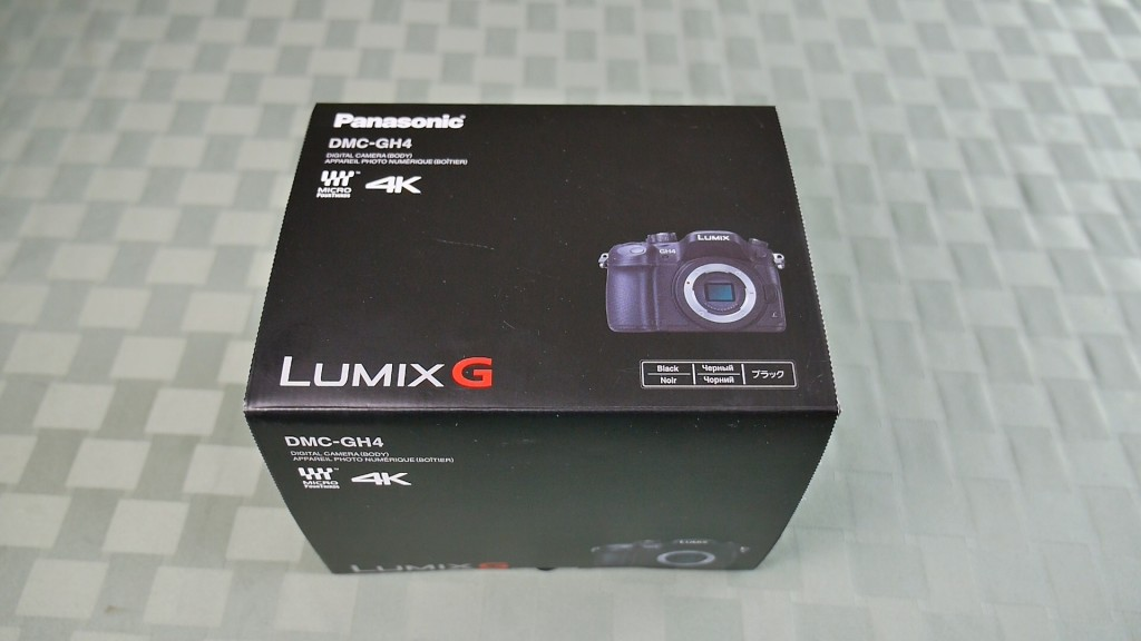 Unboxing The GH4 Proj